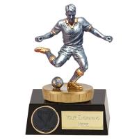 Meridian Footballer Flexx ASGT 4 3/8 Inch