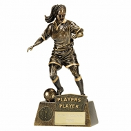 Pinnacle Female Football Trophy Award Players Player - AGGT - 8.75 (22cm)- New 2018