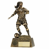 Pinnacle Female Football Trophy Award Managers Player - AGGT - 8.75 (22cm)- New 2018