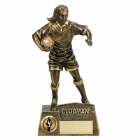 PINNACLE Female Rugby Trophy Award Clubman - AGGT - 8.75 Inch (22cm) - New 2018
