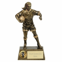 PINNACLE Rugby Trophy Award Female - AGGT - 8.75 Inch (22cm) - New 2018
