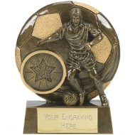 VISTA Football Trophy Awarder - AGGT - 5 7/8 (15cm) - New 2018