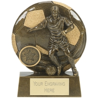 VISTA Football Trophy Awarder - AGGT - 4 7/8 (12.5cm) - New 2018