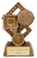 Cube Basketball Trophy Award 4.5 Inch (11.5cm) : New 2020