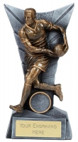 Delta Rugby Trophy Award 7.5 Inch (19cm) : New 2020