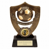 Celebration Shield7 Players Player AGGT 7 Inch