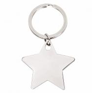 Star Keyring Silver 2 x 2 Inch