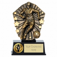Cosmos Mini Male Football Trophy 4 7/8 Inch (12.5cm) : New 2019