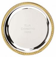 Vortex8 Salver Silver 8 Inch